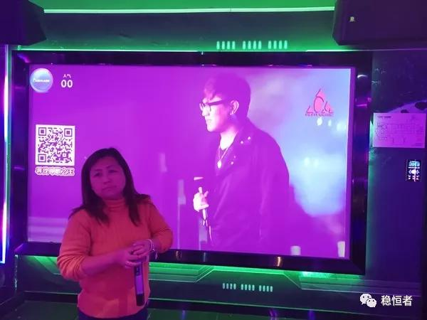 安徽省蚌埠市稳恒者公益协会举行2020迎新春敬老茶话会