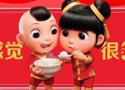 2020年福卡大集合-全家福 奇闻轶事 第10张