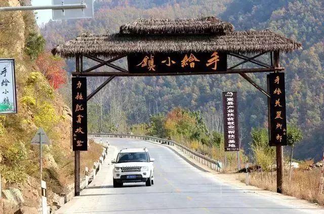 今年春节怎么过?快来嵩县三合村体验豫西民俗情吧!