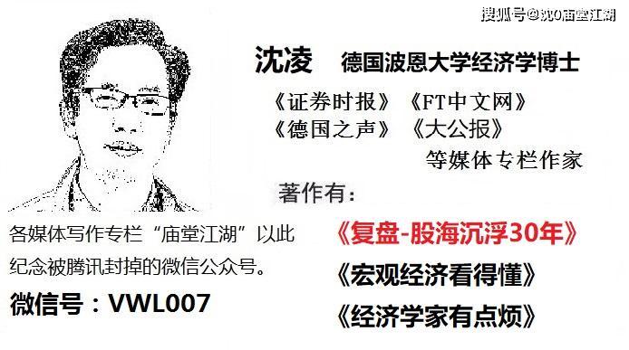 <b>沈0FT中文:正定的古塔</b>