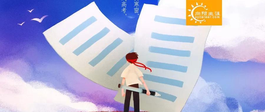 安徽教育厅答复新高考启动时间,其中3大核心关键点值得深思
