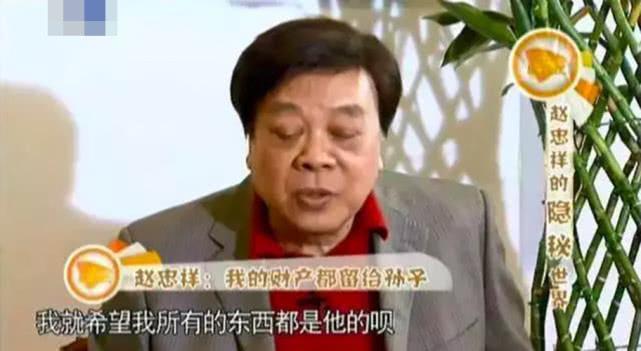 赵忠祥住院病况成谜,数亿财产早有安排,全给一个人 (组图)