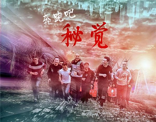 """""""秘觉""""成为福建电视台2020""""品牌福建""""新春贺岁互动合作伙伴"""