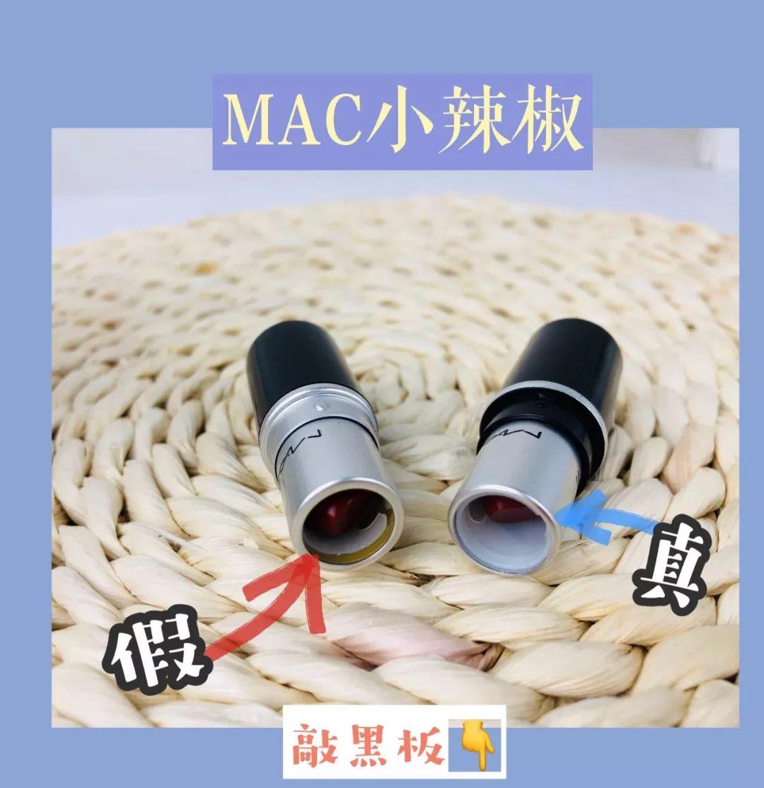 MAC疯了吧!神仙色号口红一支只要80元,钱包根本捂不住啊!