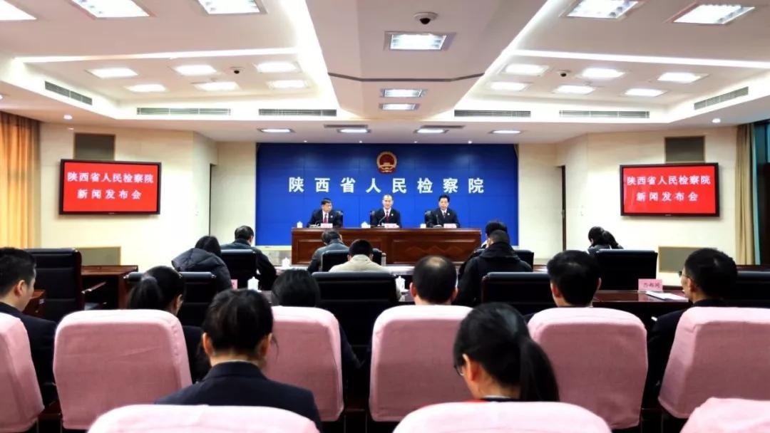 <b>新闻发布会|陕西:出台《指导意见》推动生态环境保护</b>