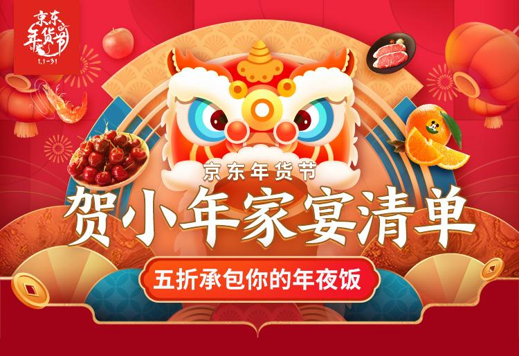 http://www.xqweigou.com/zhengceguanzhu/99943.html