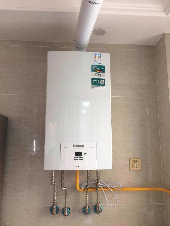 燃气热水器家用图片