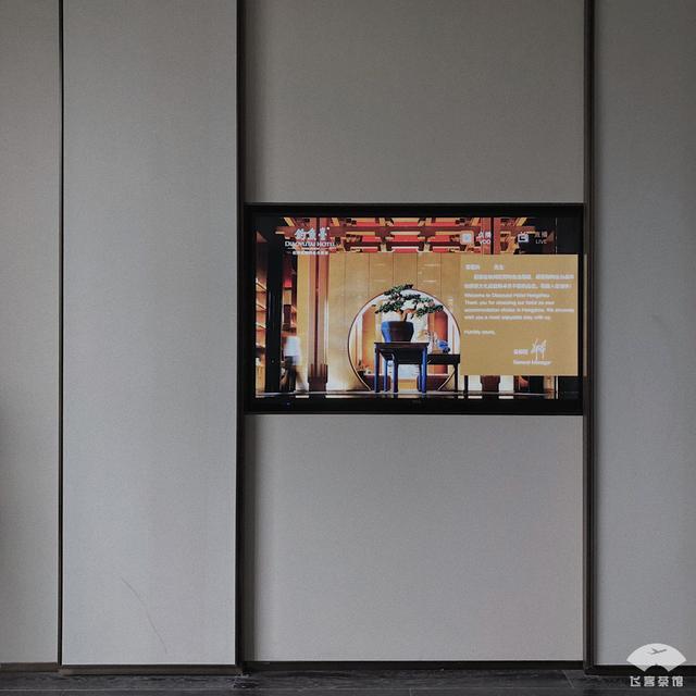 普通老百姓很少敢去!低调奢华的杭州泛海钓鱼台,房价其实并不贵