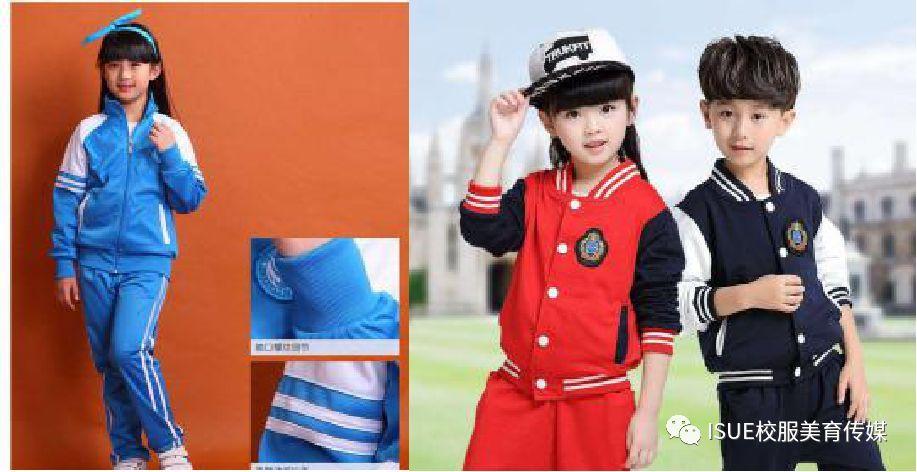 上海国际校服展展讯 | 富利华-华贵而素雅,朴实而柔滑