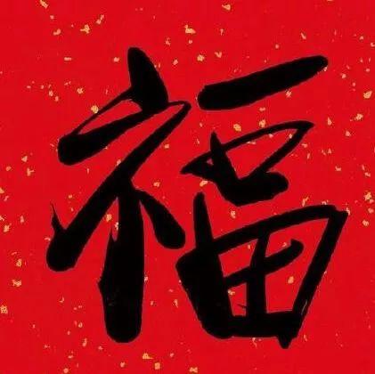 2020年福卡大集合-全家福 奇闻轶事 第3张