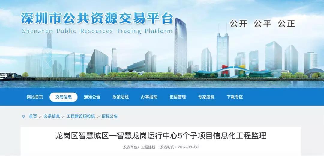 在深圳龙岗,窥见粤港澳未来20年