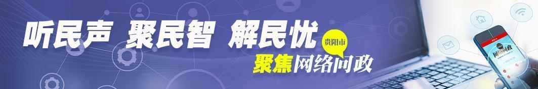 网络问政|阳关城市花园BRT车站修了2年多 回复:预计4月投入运营