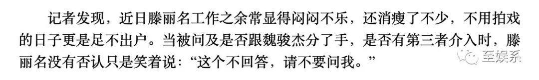 记联黎新任作战部长视察中国赴黎维和官兵扫雷工作