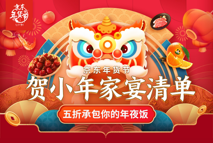 http://www.xqweigou.com/dianshangshuju/99956.html