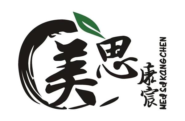 """""""美思康宸""""成为福建电视台2020""""品牌福建""""新春贺岁互动合作伙伴"""