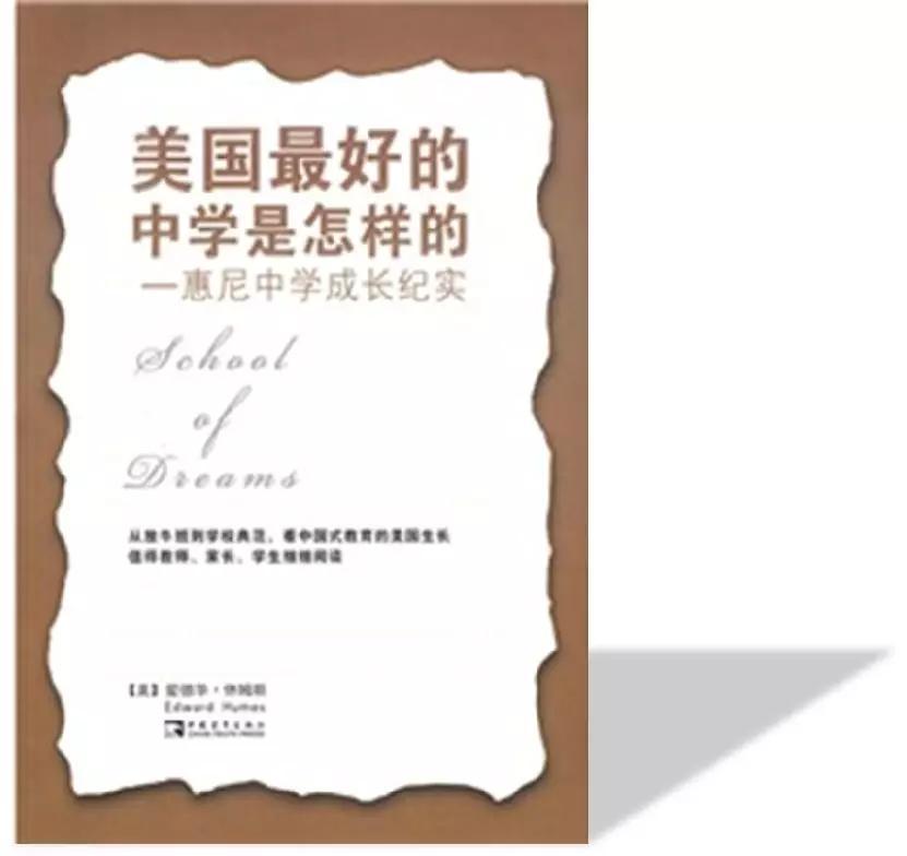 原创             中国教育在线总编辑陈志文:中国出国留学已到山顶,国际教育面临四大巨大挑战