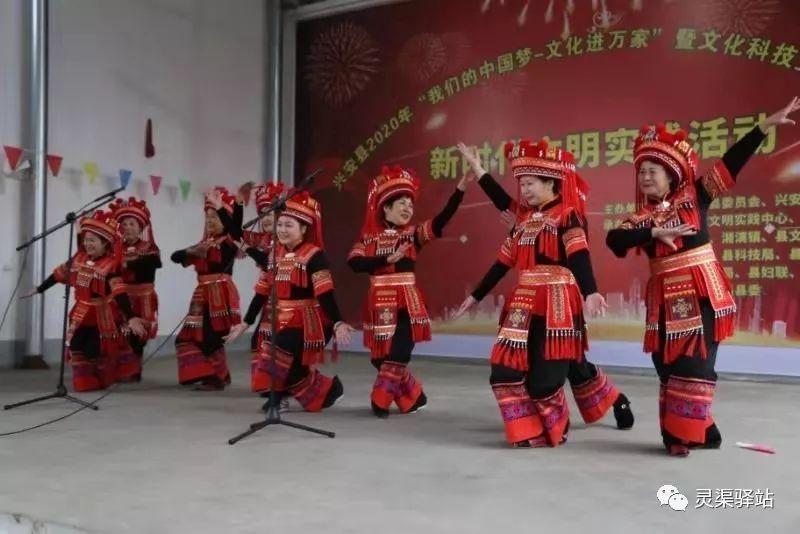 """我县2020年""""我的中国梦""""文化进万家暨文化科技卫生""""三"""