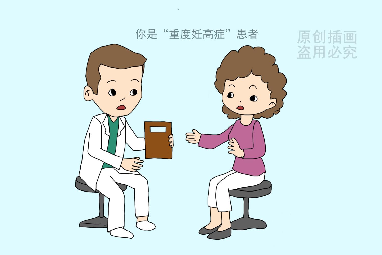 【重度高血压吃什么药】重度高血压患者吃什么药.... -快速问医生