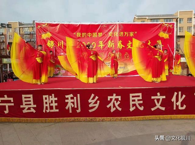 """""""我的中国梦文化进万家"""",银川送戏下乡再出发"""