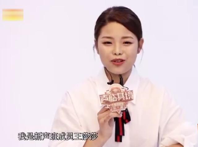 武林外传里的莫小贝,上戏硕士毕业,却无戏可拍沦为综艺背景板?