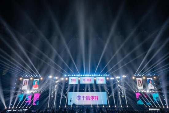 """千亿体育全力赞助2020音乐无限佛山演唱会 天籁之音""""燃""""爆现场"""