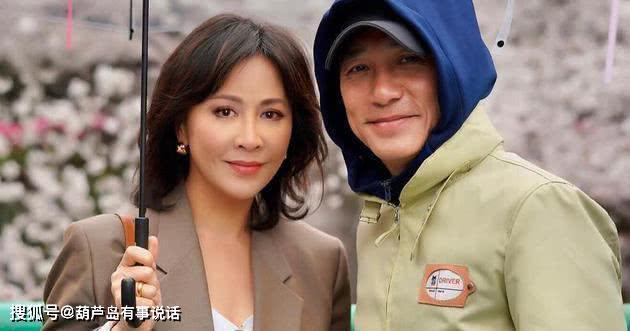 人到中年,我终于明白梁朝伟为什么会爱刘嘉玲
