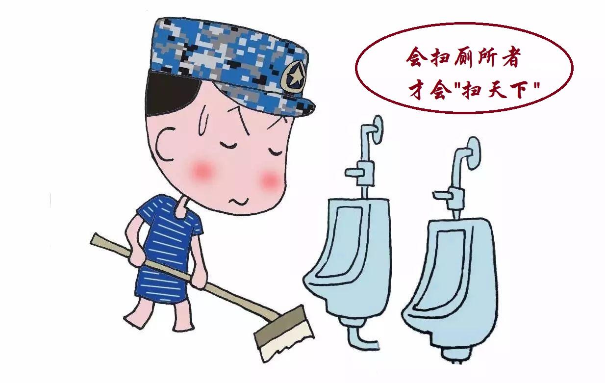 """【要想让孩子将来""""扫天下"""",现在就必须学会""""扫厕所""""这项技能】"""
