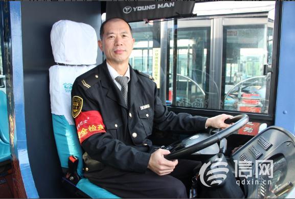 山东省十佳交警、驾驶人、交通志愿者评选 青岛这三人获殊荣