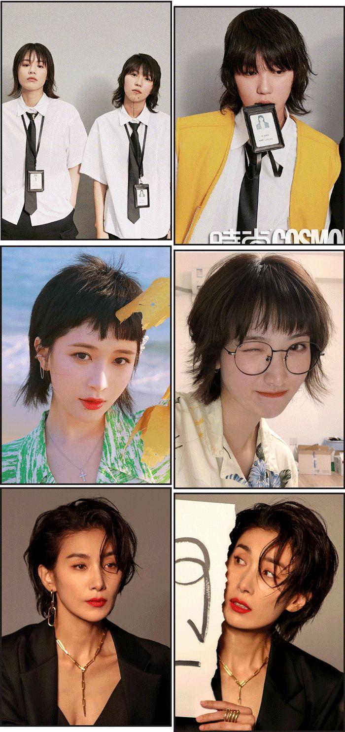 2020巨显脸小的60款发型,长短发都有!图片
