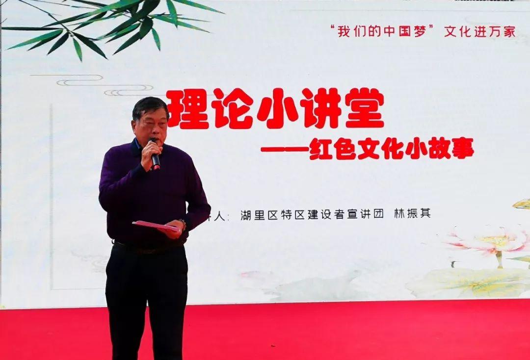 """""""共圆中国梦·幸福千万家"""" 2020年湖里区""""三下乡""""活动"""