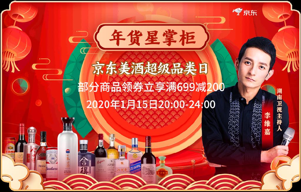 http://www.xqweigou.com/dianshangrenwu/99832.html