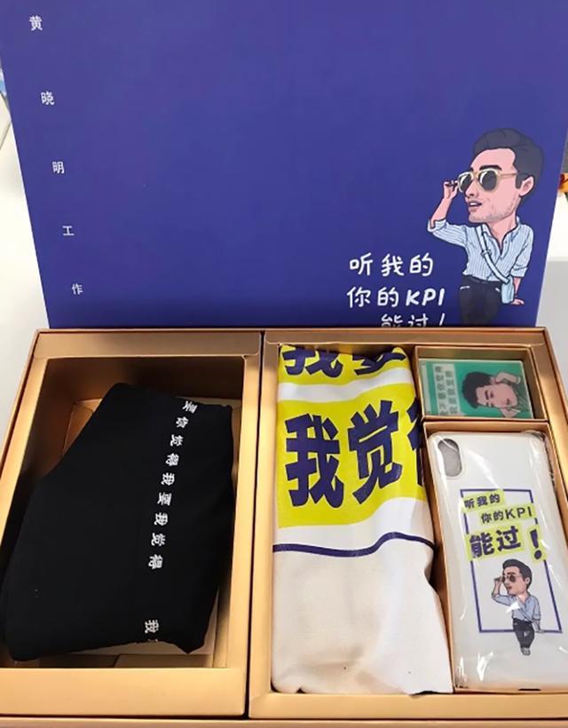 明星新年礼盒盘点,吴磊李易峰有品位,赵丽颖最时尚,谭维维最壕
