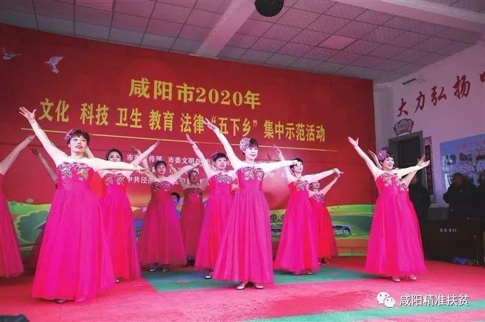 文艺节目《共圆中国梦》