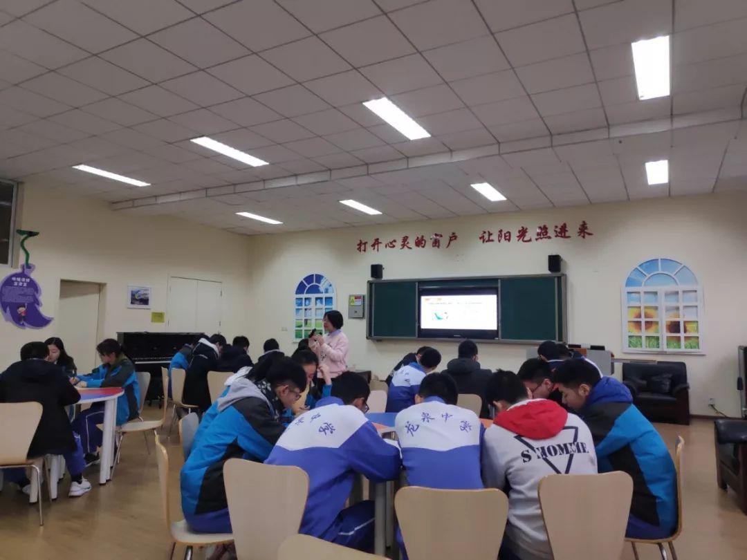 校园在线示范课进校园,生涯教育助学生多元发展插图2
