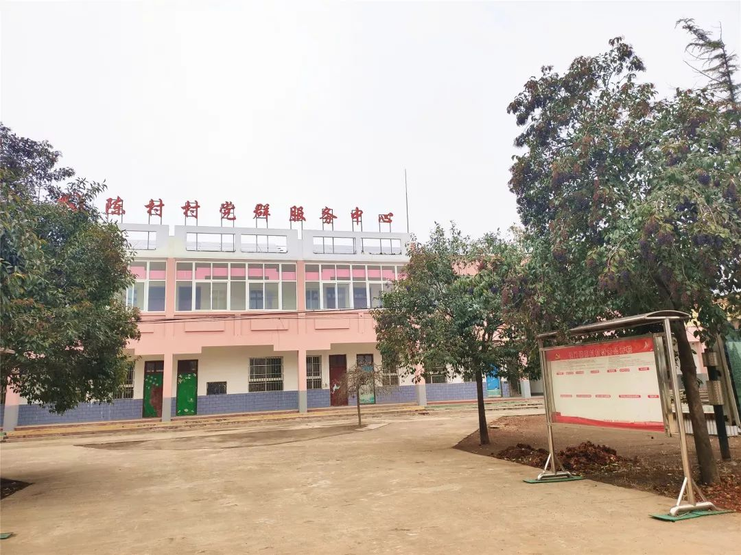 洛阳新安县