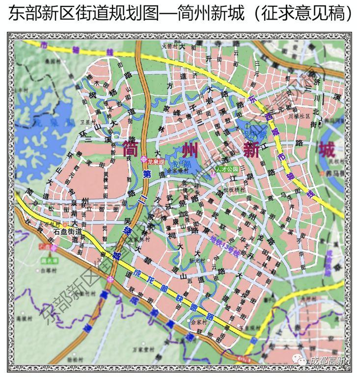 东部新区规划道路命名导则   道路规划图