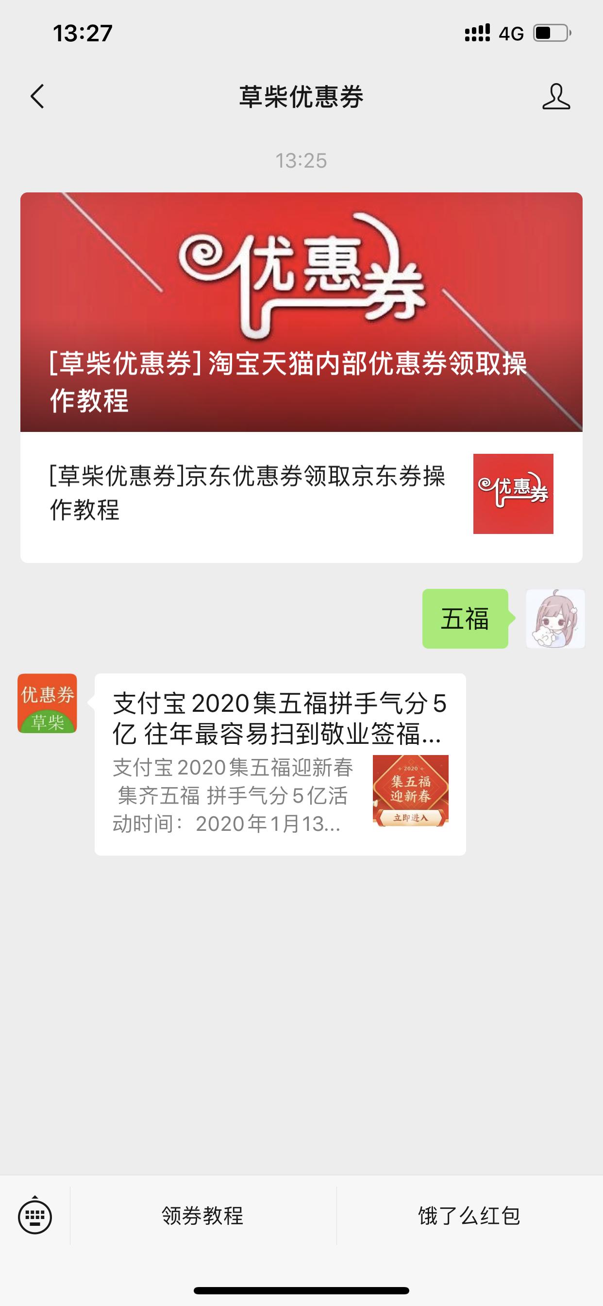 http://www.xqweigou.com/dianshangshuju/99765.html