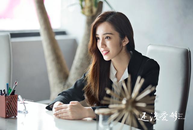 总局发布收视数据,《还没爱够》太差,韩庚王晓晨带不动收视吗