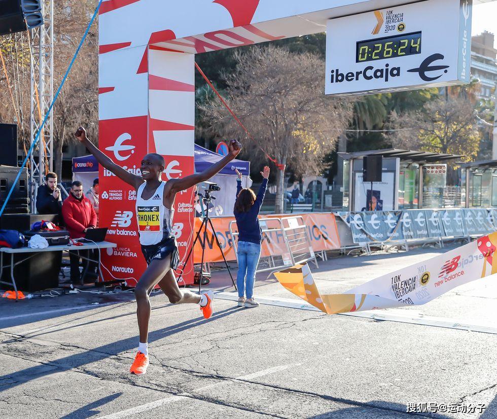 十公里路跑世界纪录再一次被打破,而创造者只有20岁而已
