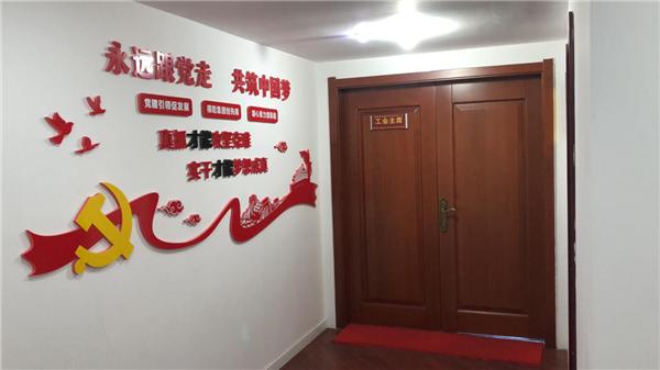 """""""得乾集团""""成为福建电视台2020""""品牌福建""""新春贺岁互动合作伙伴"""