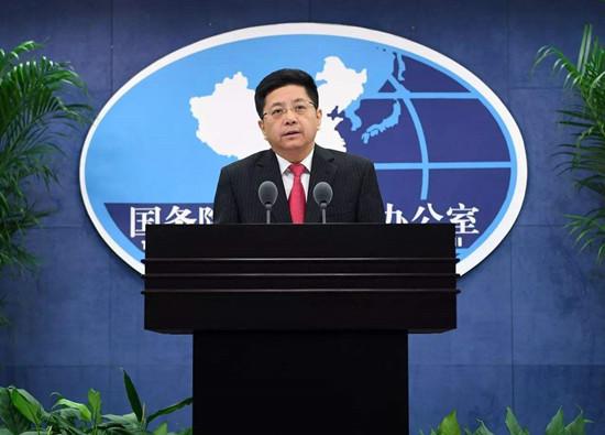 未来4年如何处理台湾定位问题?国台办回应