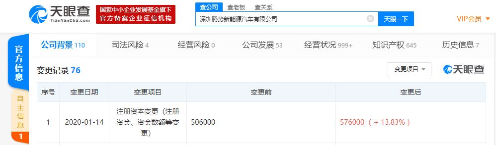 CBA官宣刘宏疆停赛罚款