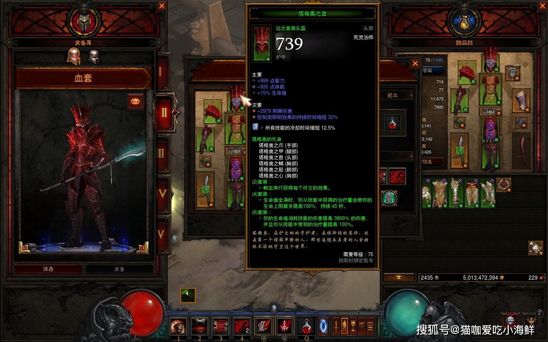 dnf血法师异界套装备搭配,血法师武器选择,异界套哪套好?