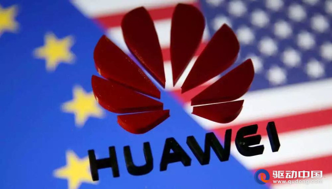 美国拟再度扩大对华为制裁范围:含10%美国技术即符合限制出口条件