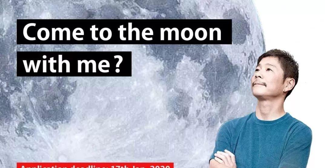 日本富翁征集女友参加绕月旅行守护祖国六分之一国土的蓝朋友