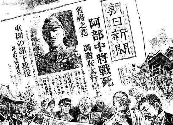 原创            日军中将战前说:再使把劲中国就会投降,战斗结束后他成了尸体