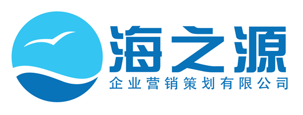"""""""海之源""""成为福建电视台2020""""品牌福建""""新春贺岁互动合作伙伴"""