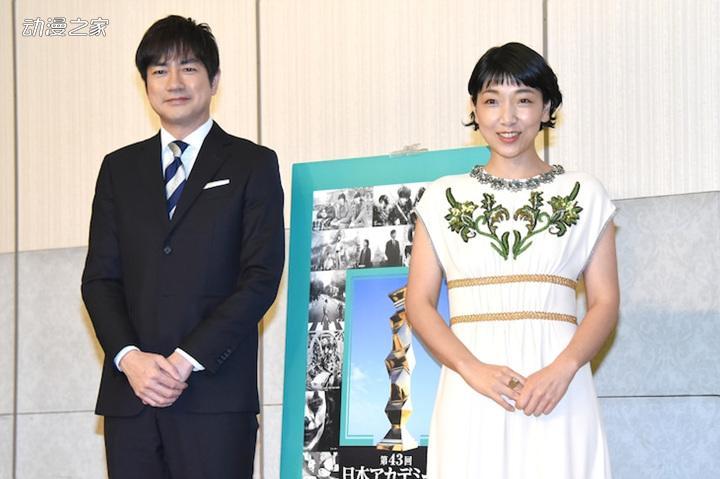 申傅会员注册:申博官网_天气之子入选!第43届日本电影学院奖公开入围结果