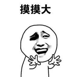 """原创花7万丰胸""""升杯""""变""""升悲"""",还""""买二送一""""!"""