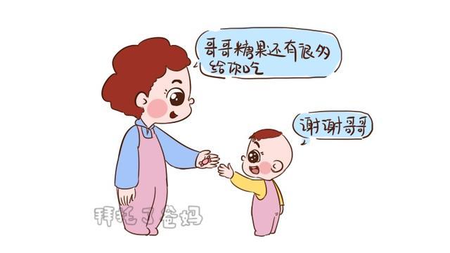 """""""妈妈,为什么要让着弟弟?""""家长该如何回答?聪明的家长这么说"""